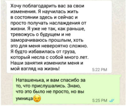 sopr1