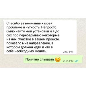 vina-otz2