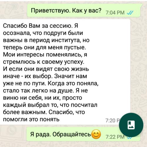 otz-okr2